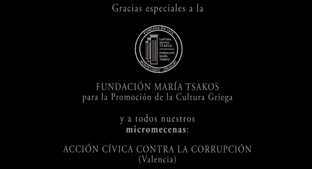 maria_tsakos
